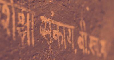 Stare jogove texty Mila Mrnustikova 1200